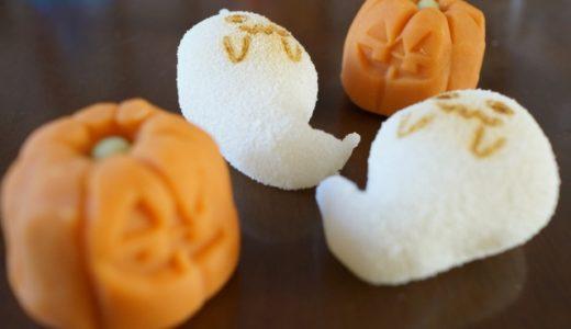 「すみっコぐらし」和菓子の2020年の販売期間は?いつまで?通販はある?
