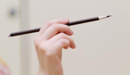 祈願書の書き方を文例つきで紹介!封筒や保管方法、時期や期限、処分についても