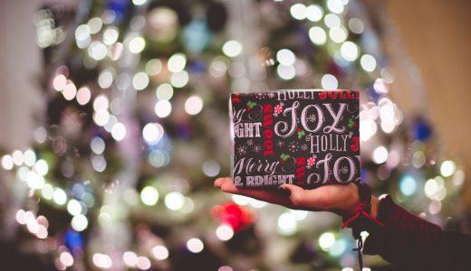 30代旦那さんが絶対喜ぶクリスマスプレゼント9選!予算1万円おすすめ贈り物