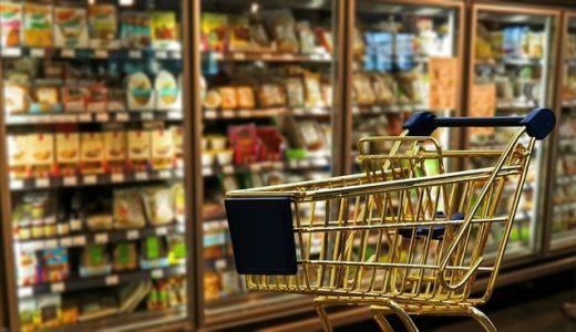 ピノやみつきアーモンド味はどこで買える?販売店舗(コンビニ/スーパー)を徹底調査