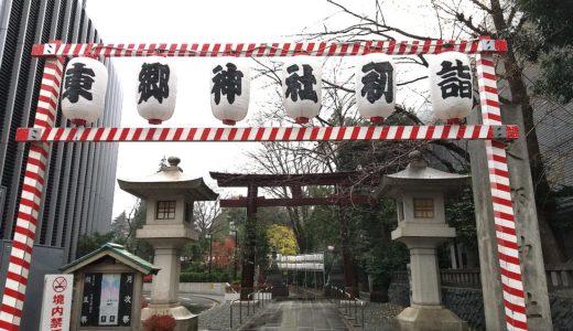 【2021年初詣】東郷神社の参拝時間は?開門・閉門は何時?入場規制はある?