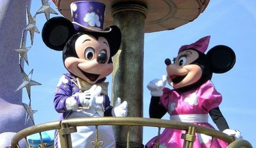 東京ばな奈!新作『ディズニー ファンタジア/東京ばな奈「見ぃつけたっ」』の魅力は?販売期間は?どこで買える?