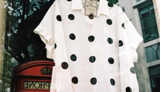 『逃げ恥SP』Kaito(相場君)着用の衣装は?ドット柄ワイシャツはどこのブランド?