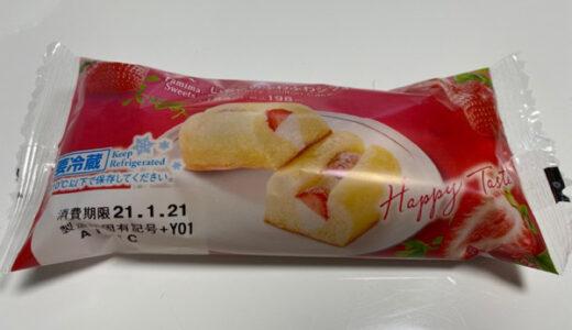 「いちごのふわふわシフォンサンド」実食感想レポ!カロリーや糖質の成分は?いつまで販売?