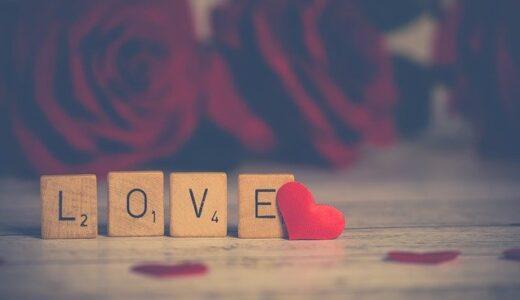 ディーゼルのバレンタインギフト2021限定販売はいつからいつまで?【パパブブレコラボ】