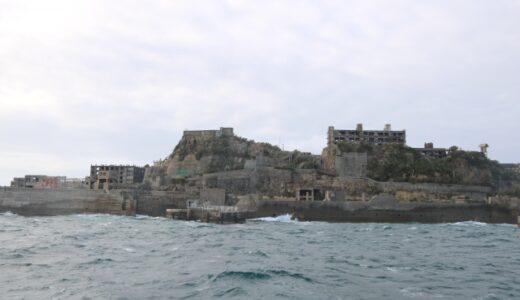 世界遺産 軍艦島とは?ツアーはある?当時の生活は?