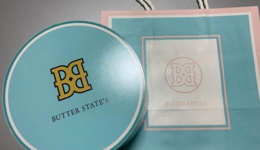 入手困難だったバターステイツが簡単に購入できちゃいます♪そして気になるお味は?