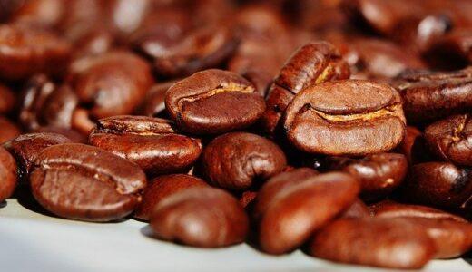 スタバ コールドブリューコーヒーフラペチーノ