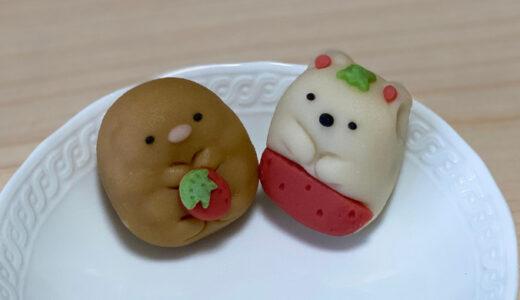 【ファミマ×すみっコぐらし】いちごver.しろくま&とんかつ和菓子!いつまで?