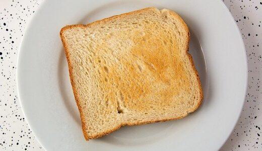 モスバーガーの食パンの販売店舗や予約方法は?【口コミ】値段・カロリーも調査!