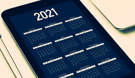 7月・8月・10月の祝日(海の日・山の日・スポーツの日)は要注意!!2021年の祝日移動について