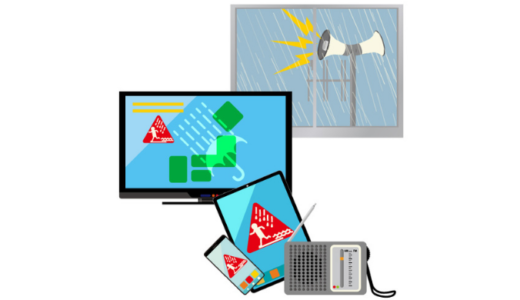 水害対策に必要な防災グッズやアプリ!国際レスキューナースが教える事前準備と避難行動